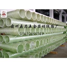 浅绿色玻璃钢电力管的规格型号及应用领域缩略图
