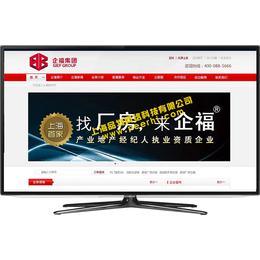 青浦做网站 青浦网站制作 青浦网站建设公司