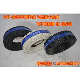 400-8叉车轮胎  实心轮胎 拖车轮胎