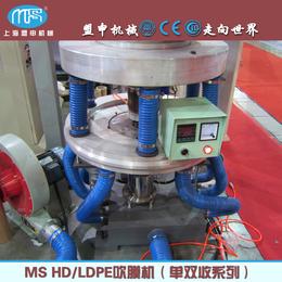 上海盟申PE聚乙稀颗粒双机头吹膜机食品日用品包装袋吹膜机