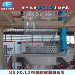 上海盟申三层共挤吹膜机背心袋食品袋超市袋快递袋高低压