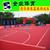 全众体育新型防滑篮球场专业选择拼装地板运动拼装地板缩略图2