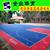 全众体育新型防滑篮球场专业选择拼装地板运动拼装地板缩略图4