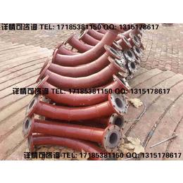 冶金行业冶炼车间输送用陶瓷复合管