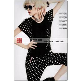 漠希摩黑白系列简单不失个性黑白不失时尚品牌折扣女装