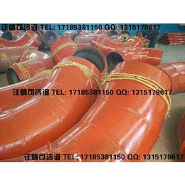 冶炼厂浮选精矿输送用陶瓷复合管