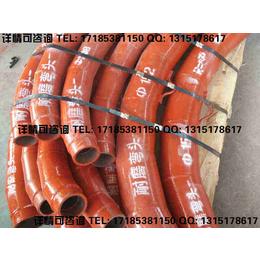 冶炼厂矿石精选精选输送用陶瓷复合管