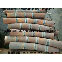 冶金行业矿浆输送用陶瓷复合管管件