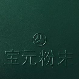 绿砂纹BYC7358 涂料