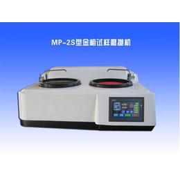 山东金相磨抛机MP-2S高品质低价格三年质保售后免费培训