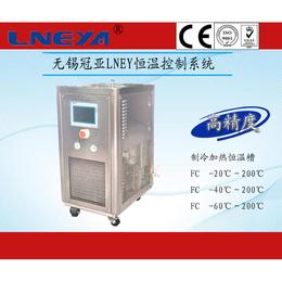 制冷加热恒温槽提供温度均匀的恒定场源