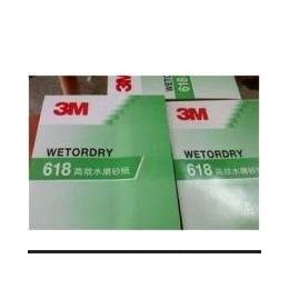 供应618/734/401Q  3M 耐水砂纸