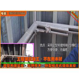 供应江苏冷轧方钢支撑新型剪力墙模板加固安全度高