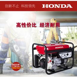 供应闽东本田新款特卖ER2500CX汽油发电机组 2KW
