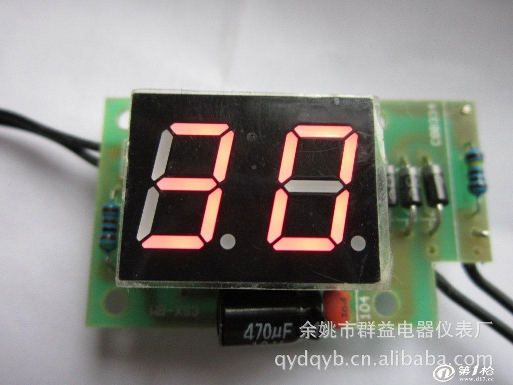 线路板/电路板 双开关温度显示洗脚盆