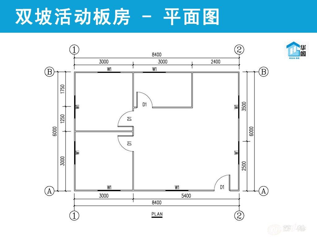 【厂家直销】双层活动板房 钢构房屋 轻钢别墅 轻钢板房 轻钢房屋