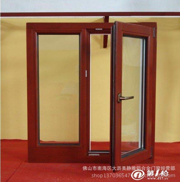 诚信厂家 定制 隔音门窗 铝合窗 铝合金隔音门窗 窗