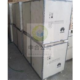 深圳供应钢带出口免检包装木箱 厂家定做免熏蒸围板木质包装箱