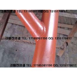 冶金行业浮选精矿输送用陶瓷复合管