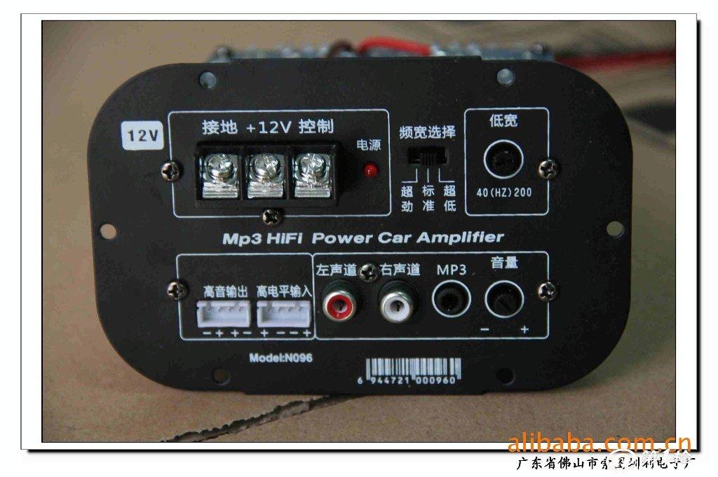 黑狼8098豪华梯形汽车低音炮