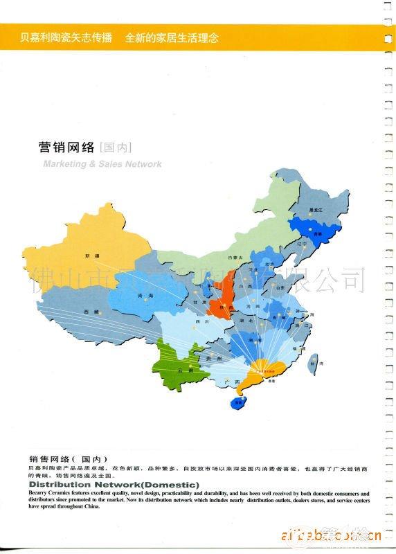 中国地图纯色图 素材