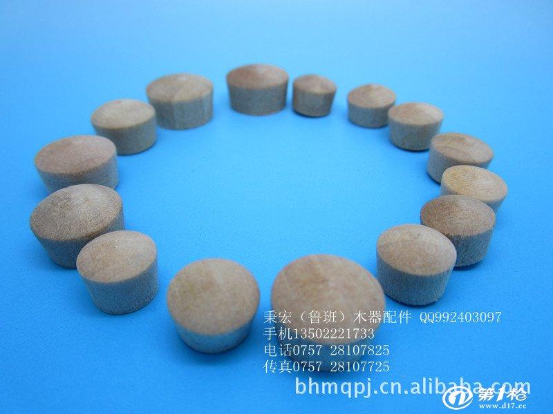 【厂家直销】大量供应优质木盖,木粒_木质,竹质工艺品