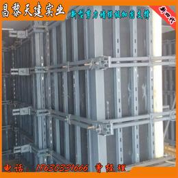 安徽建筑钢模加固体系新型剪力墙模板支撑组合式安拆快