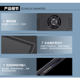 15寸液晶监视器工业级金属外壳加工安防专用包邮
