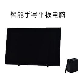 供应中性英特尔方案10寸无源电磁屏平板电脑