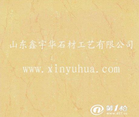 进口板材金线米黄