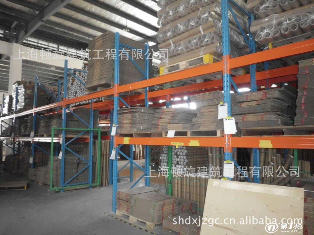 仓库钢架  工艺要求 1,选材 依据国家相关规范对建筑金属结构件材料