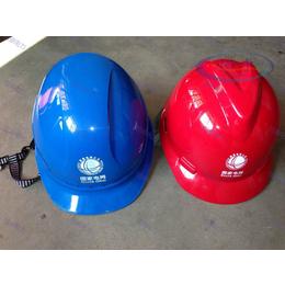工人安全帽abs安全帽孔型安全帽矿工安全帽