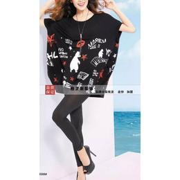 欧奈T恤16年新款黑白系列品牌折扣女装厂家直销