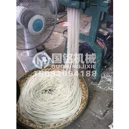供应国铭小型全自动时产50斤的米粉机