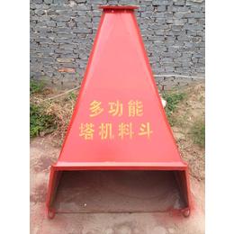 焦作市建筑施工用1方配2米管子多功能塔吊料斗厂家热卖