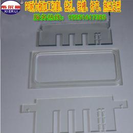 泰兴提供全新料乳白色PC耐力板切割折弯钻孔雕刻加工