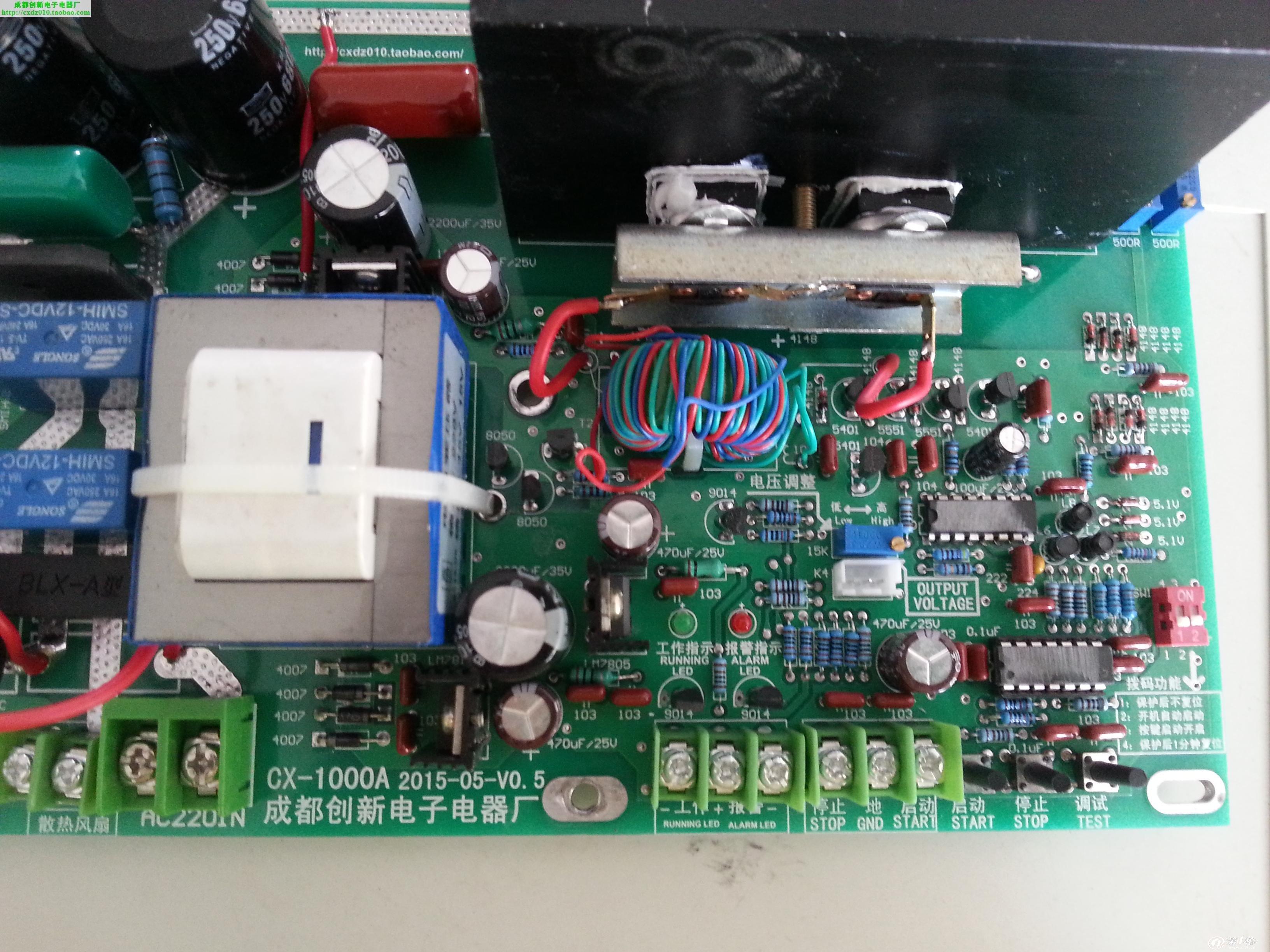 2、 功能描述 2.1、工作模式说明 该电源内部有启动停止调试三个按键可以进行三种工作模式的切换: 工作模式:当按下启动按键后,电源进入工作模式,在工作模式下,高压电源工作指示灯以1S的间隔周期性闪烁。此时表明高压电源开始工作。在启动等待0.5s后散热风扇开始工作,同时高压开始输出。当电源出现打火、过压、过流以及温度过高的情况时,电源内部的保护电路都将工作,并及时进行报警和切断高压输出。 停止模式:当按下停止按键后,电源进入停止模式,在停止模式下,高压电源切断高压输出,工作指示灯和报警指