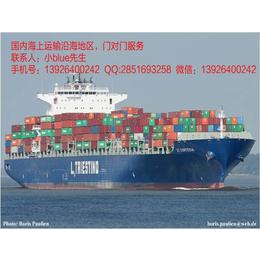 广州到常州水运运输 广州到天宁水运运输 广州到钟楼水运运输