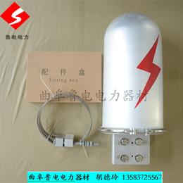 光缆接头盒 ADSS杆用  金属防水型  光缆金具 生产厂家