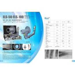二郎神专业生产便携式X光机