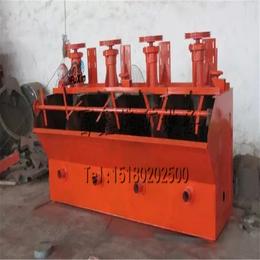 供应浮选槽 选矿浮选 浮选机械 浮选机器 SF浮选机