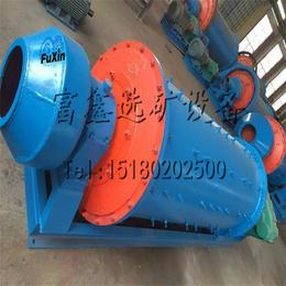 厂家直销优质节能球磨机 水泥球磨机