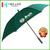 高尔夫伞厂摩地卡意大利餐厅雨伞餐馆告白厂酒楼太阳伞缩略图1