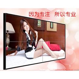 供应三星46寸液晶拼接屏幕无缝超窄边LED高清监控多屏显示器