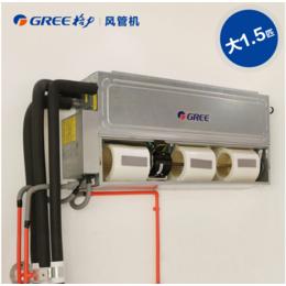 Gree格力家用中央空調 直流變頻大1.5匹風管機