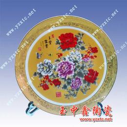 景德镇陶瓷纪念盘定做厂家定做陶瓷赏盘