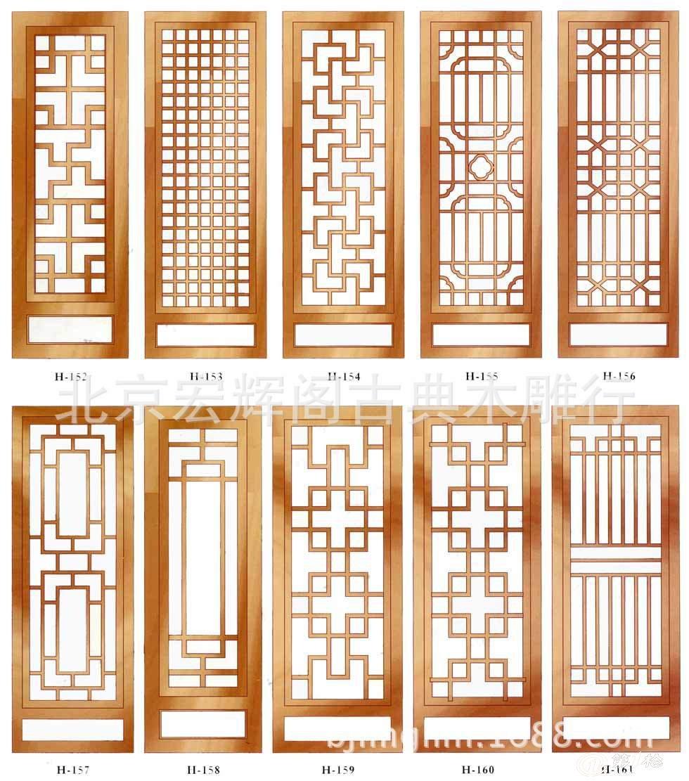 供应实木花格 中式古典花格 门窗花格订做 装饰花格批发 北京工厂