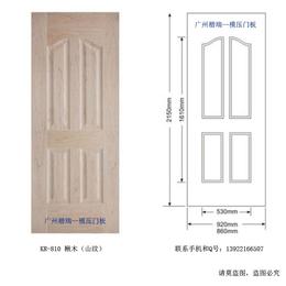 销往广东茂名贴皮木门模压门板