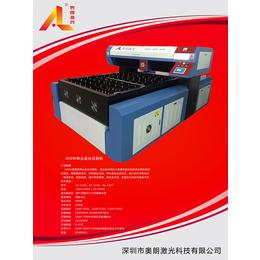 深圳奥朗专业生产激光切割机 木板专用刀模机单头激光刀模切割机