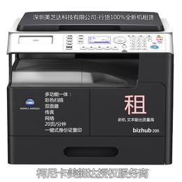 深圳高端复印机租赁-深圳专用复印机-深圳复印机租赁厂家